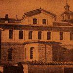 Aramian national college of Sebastia (Sevaz)