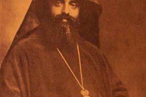 Archbishop Torkom Koushagian, Prelate of Sebastia (Sevaz)