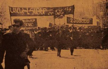 50th anniversary of the Armenian genocide in Erevan