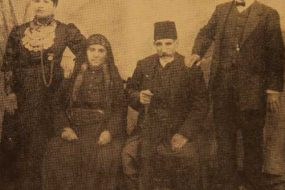 Arbian family – Sivrihisar