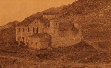 Armenian Church of Sivrihisar – 1965