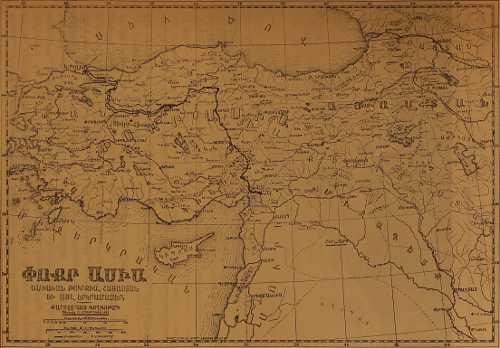 Asia Minor Armenian map