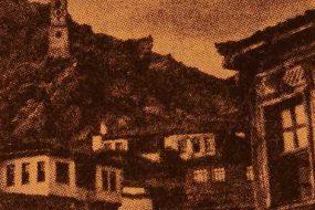 Clock tower and Armenian district of Sivrihisar