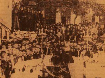 Funeral in Sivrihisar