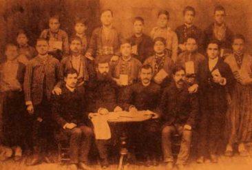 Nersesian School – Sivrihisar 1895