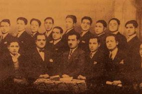 Students of the Residential school – Marseille