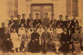 Surp Nshan College graduates – Beirut