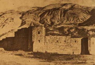Amrdol Vank, south of Bitlis