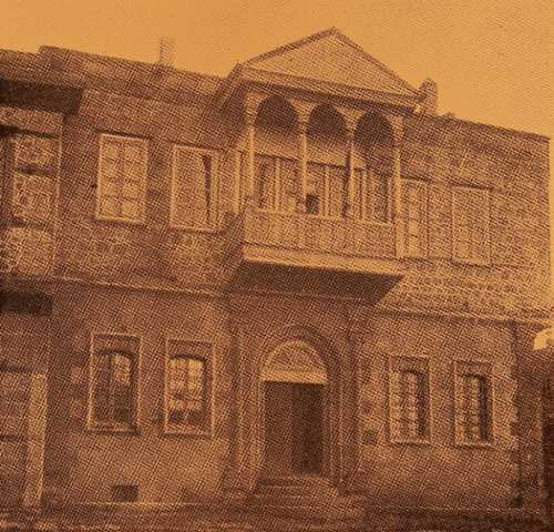 Immaculate Conception Armenian Catholic Girl School of Garin