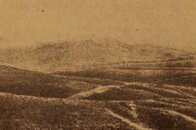 Mount Khamur