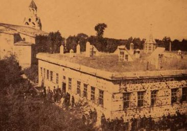 Armenian Sanassarian School of Garin