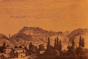 Smbatavan Armenian Fortress of Papert