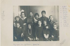 Kaloustian and Aghajanian children (Photo Lumiere Beirut) – 1920s