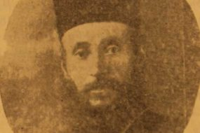 Yeghishe Barsamian