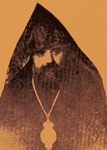 Archbishop Manpre Sirunian