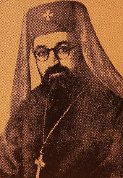 Cardinal Gregory Peter XV Aghajanian
