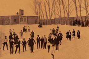 Sanassarian students skating