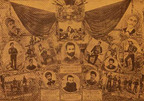 Hnchakian heroes and revolutionary leaders