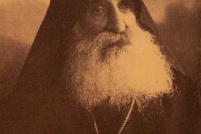 Sahag II, Catholicos of the Holy See of Cilicia (Giligia)