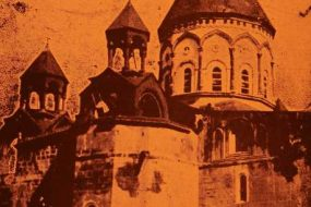 Armenian Apostolic Catholicosate of Etchmiadzin
