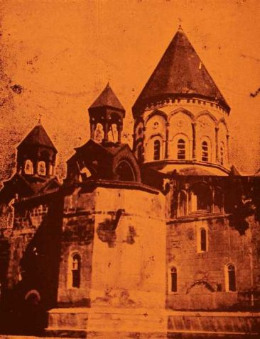 Armenian Apostolic Catholicosate of Etchmiadzin