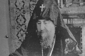 Catholicos Kevork VI