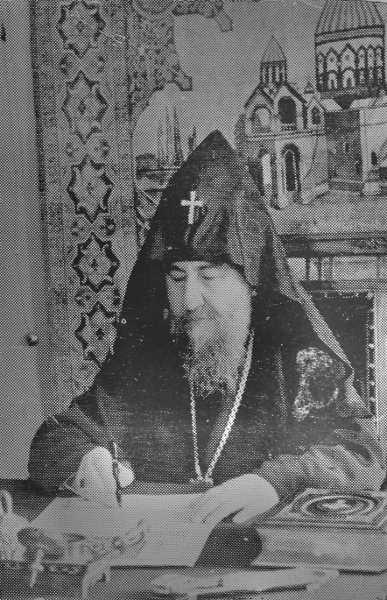 Catholicos Kevork VI