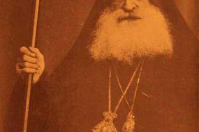 Catholicos Sahag II, Holy See of Cilicia (Giligia)