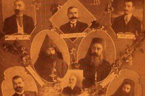Founding members of AGBU branch of Kesaria, 1910