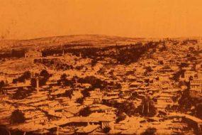 Marash (Kermanig)