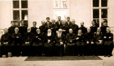 The Mekhitarist Congregation of Vienna – 1960