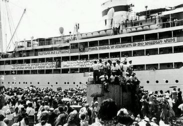 "POBEDA Ship 1947 Armenian immigrants to Armenia. ""The Fatherland is waiting for you. Greetings to the new citizens of Soviet Armenia"""