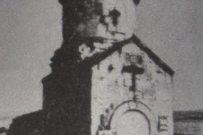 Surp Khachadur Lusavorich Church, Noraduz village