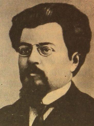 Ashot Alexander Khumarian