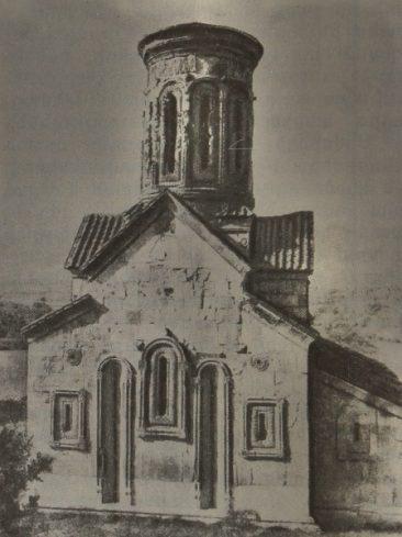 Tsughrughashen Church