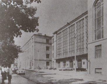 Komitas State Conservatory of Erevan, 1977