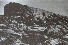 Kosh Fortress