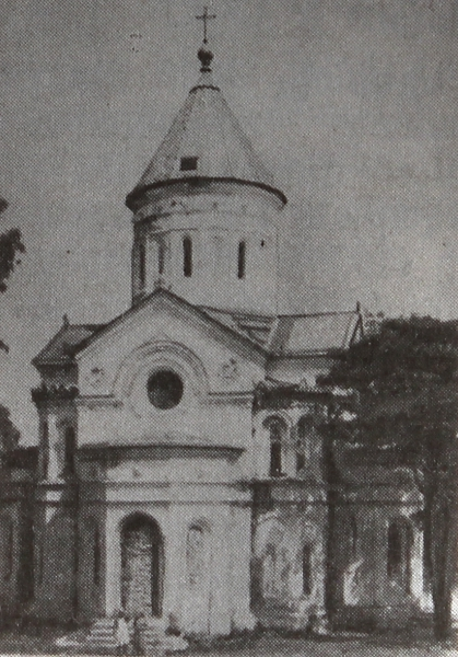 Surp Asdvadzadzin Church of Hîncesti, Moldova