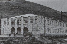 Cultural Center of Martuni