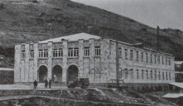 Cultural Center of Martuni